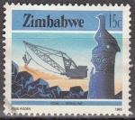 Sellos del Mundo : Africa : Zimbabwe : ZIMBABWE 1985 Scott 501 Sello Agricultura e Industria Pajaro y Mina de Carbón
