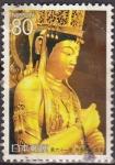 Sellos de Asia - Japón -  Japon Sello Buda dorado Usado