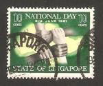 Sellos de Asia - Singapur -  día nacional