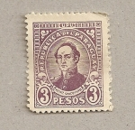 Stamps Paraguay -  Vicente Ignacio Yturbe
