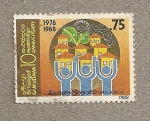 Stamps Asia - Sri Lanka -  10 Aniversario de Gamudawa