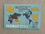 Stamps Asia - Sri Lanka -  20 Aniversario Unión Asia Pacífico de Emisiones de radio