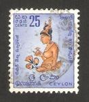 Sellos de Asia - Sri Lanka -  retrato de sigiriya