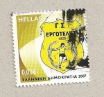 Stamps Greece -  Corredor