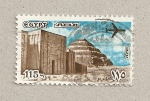 Stamps Egypt -  Piraide de Sakkara