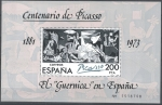 Stamps : Europe : Spain :  Hoja Bloque  Guernica. normal.