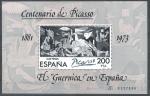 Stamps : Europe : Spain :  HB guernica Variedad con la  N  Gótica
