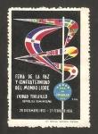 Stamps : America : Dominican_Republic :  feria de la paz y confraternidad del mundo libre