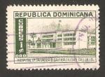 Stamps America - Dominican Republic -  hospital salvador gautier em ciudad trujillo