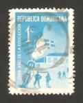 Stamps : America : Dominican_Republic :  año de la educación