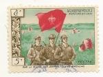 Stamps Laos -  Pathet Lao