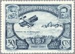 Sellos de Europa - España -  ESPAÑA 1930 587 Sello Nuevo Pro Unión Iberoamericana Raid Intercontinental Mexico Sidar