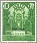 Sellos del Mundo : Europa : España : ESPAÑA 1931 621 Sello Nuevo III Congreso Union Postal Panamericana Mezquita de Cordoba OFICIAL