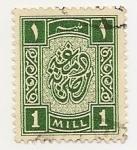Stamps Asia - Jordan -  Motivos