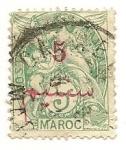 Sellos de Africa - Marruecos -  French office