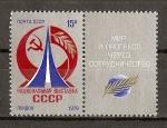 Sellos de Europa - Rusia -  Exposicion Sovietica en Londres.