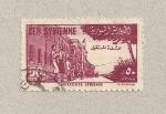 Stamps Syria -  Universidad Siria