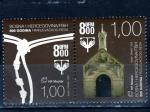 Stamps : Europe : Bosnia_Herzegovina :  conenorativo