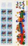 Sellos del Mundo : Europa : Francia : cruz roja .