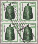 Sellos de Asia - Japón -  sellos pequeños
