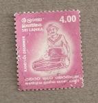 Stamps Asia - Sri Lanka -  Tambor Kandyan