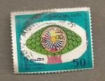 Stamps Sri Lanka -  Maharagama