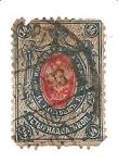 Stamps Russia -  correo terrestre