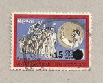 Stamps Sri Lanka -  Frente Unido Gubernamental