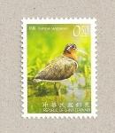 Stamps Asia - Taiwan -  Aves de Taiwán
