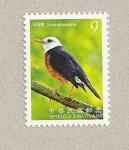 Sellos de Asia - Taiwán -  Aves de Taiwán
