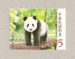 Stamps Asia - Taiwan -  Oso Panda