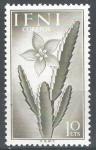 Stamps Spain -  IFNI 104. Stapelia.