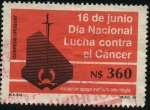 Stamps Uruguay -  16 de junio día nacional de la lucha contra el cáncer.