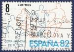 Stamps Spain -  Edifil 2570 Mudial de fútbol 8