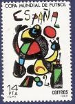 Stamps Spain -  Edifil 2644 Mundial de fútbol 14