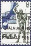 Stamps Spain -  Edifil 2683 Pablo Gargallo 14