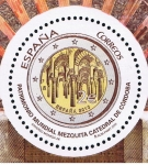 Sellos del Mundo : Europa : España : Edifil  4593  Patrimonio Mundial de la Humanidad.  Mezquita Catedral de Córdoba.
