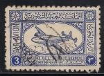 Sellos de Asia - Arabia Saudita -  Avión Embajador.