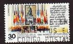 Stamps Spain -  Ingreso de Portugal y España en la CE