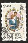 Sellos del Mundo : Asia : Hong_Kong : ROYAL WEDDING - 29 TH JULY