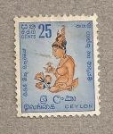 Stamps Sri Lanka -  Danzarina