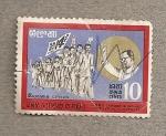 Stamps Asia - Sri Lanka -  Gobierno de frente unido