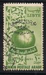 Stamps Africa - Libya -  GLOBO TERRAQUEO.