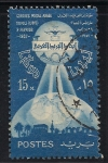 Stamps Africa - Libya -  Congreso Postal Arabe.