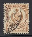 Stamps Africa - Libya -  Emblema de la unión de Libia.
