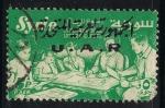 Stamps Asia - Syria -  Familia leyendo y escribiendo cartas.