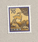 Stamps Japan -  Cubierta de caja de escribir