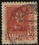 Stamps Spain -  Fernando el Católico.