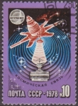 Stamps of the world : Russia :  Rusia URSS 1978 Scott 4667 Sello Nuevo Satelite Comunicaciones Orbita y Estacion Molnyia
