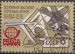 Stamps Russia -  Rusia URSS 1978 Scott 4693 Sello Nuevo PRAGA'78 Expo Filatelia Emblema Avion, Radar y Nave Espacial